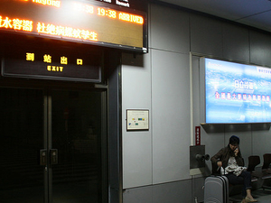 Chiayi Aeroporto