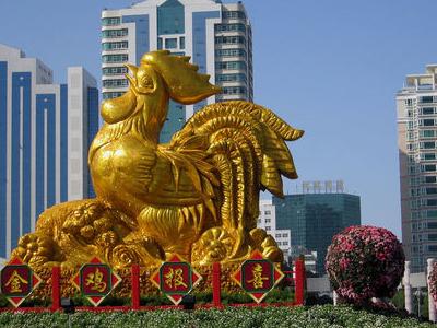 China  Shantou