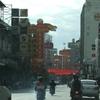 ChinaTown - Bangkok