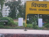 Chinchwad Railway Station