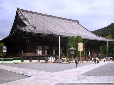 Chion-in's Main Hall