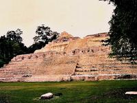 Parque Nacional Chiquibul