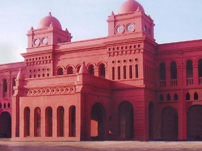 Chittagong Court House