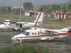 Aeropuerto Bharatpur