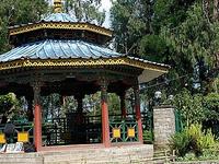 Chogyal Park