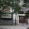 Christ University Hosur Road Bangalore