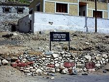 Chumathang Dhaba And Sign