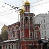 Church Of All Saints Na Kulichkakh