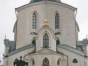 Igreja de Peregrinação de São João Nepomuceno