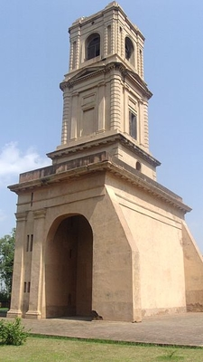 Church Tower Karnal