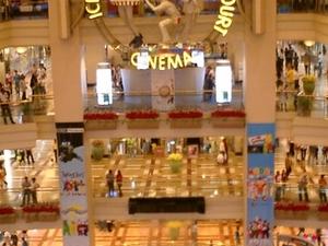 Centro comercial Taman Anggrek