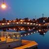 City Of Edmundston At Night