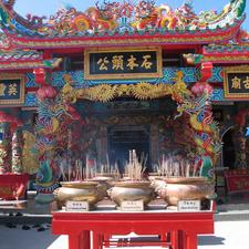 Ciudad Santuario del Pilar - Suphanburi