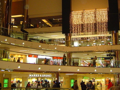 Cityplaza Interior