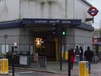 Clapham North Tube Station
