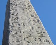 Aguja de Cleopatra