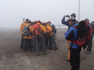 Climbing Volcanic Peaks