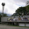 Clock Armando Barrios UCV