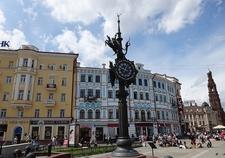Clock On Kazan Baumana Street