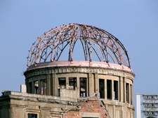 Close Up Of The Dome