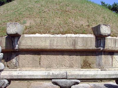 Close-up View Korea Seoul Royal Tombs