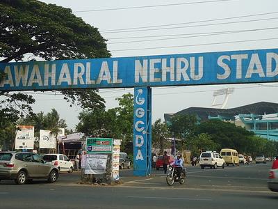 Cochin International Stadium Entrance