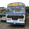 Colombo Terminus - Matara Bus Station