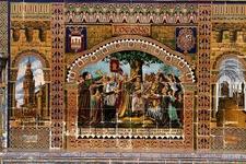 Colored Tiles Mural - Plaza De Espana - Seville Andalusia