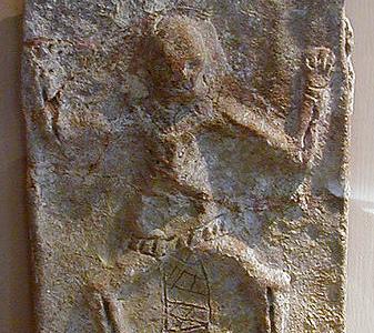 A Brick From Comalcalco