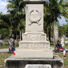 City of Miami Cemetery