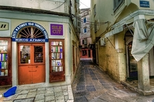 Corfu Narrow Lanes