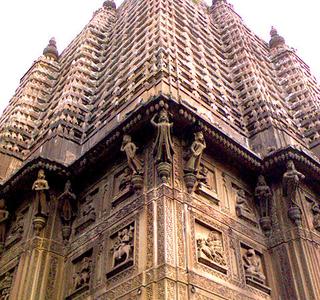 Corner View Of Temple