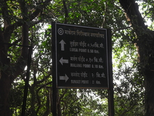 Coronation Point Way Marker - Matheran - Maharashtra - India