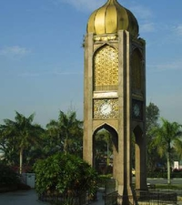 Council Negeri Memorial