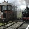 Cranmore Station