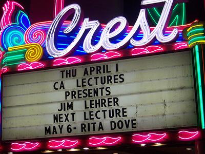Crest Theatre - Sacramento CA