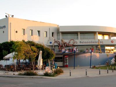 Cretaquarium Entrance