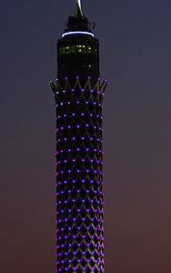 Cropped   Cairotower