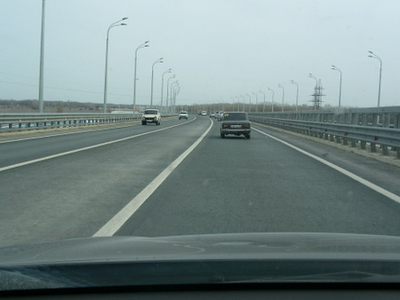 Crossing The  Volgograd  Bridge