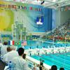 The National Aquatics Center Inside