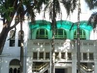 Cortar Mezquita Mutiah