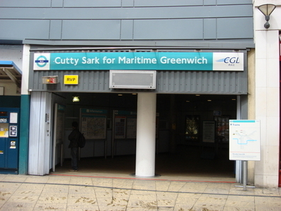 Cutty Sark For Maritime Greenwich Station Entrance