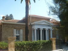 Cypriot Archeological Museum