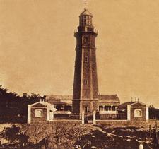 Cape Melville Lighthouse