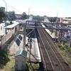 Cabramatta Station