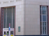 Canal Street Station Post Office