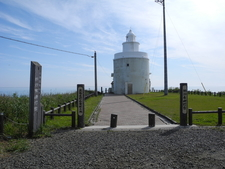 Nosappumisaki Lighthouse