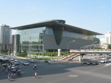 Capital Museum In Beijing