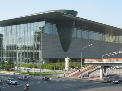 Capital  Museum In  Beijing