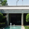 Jimmy Carter Presidential Library